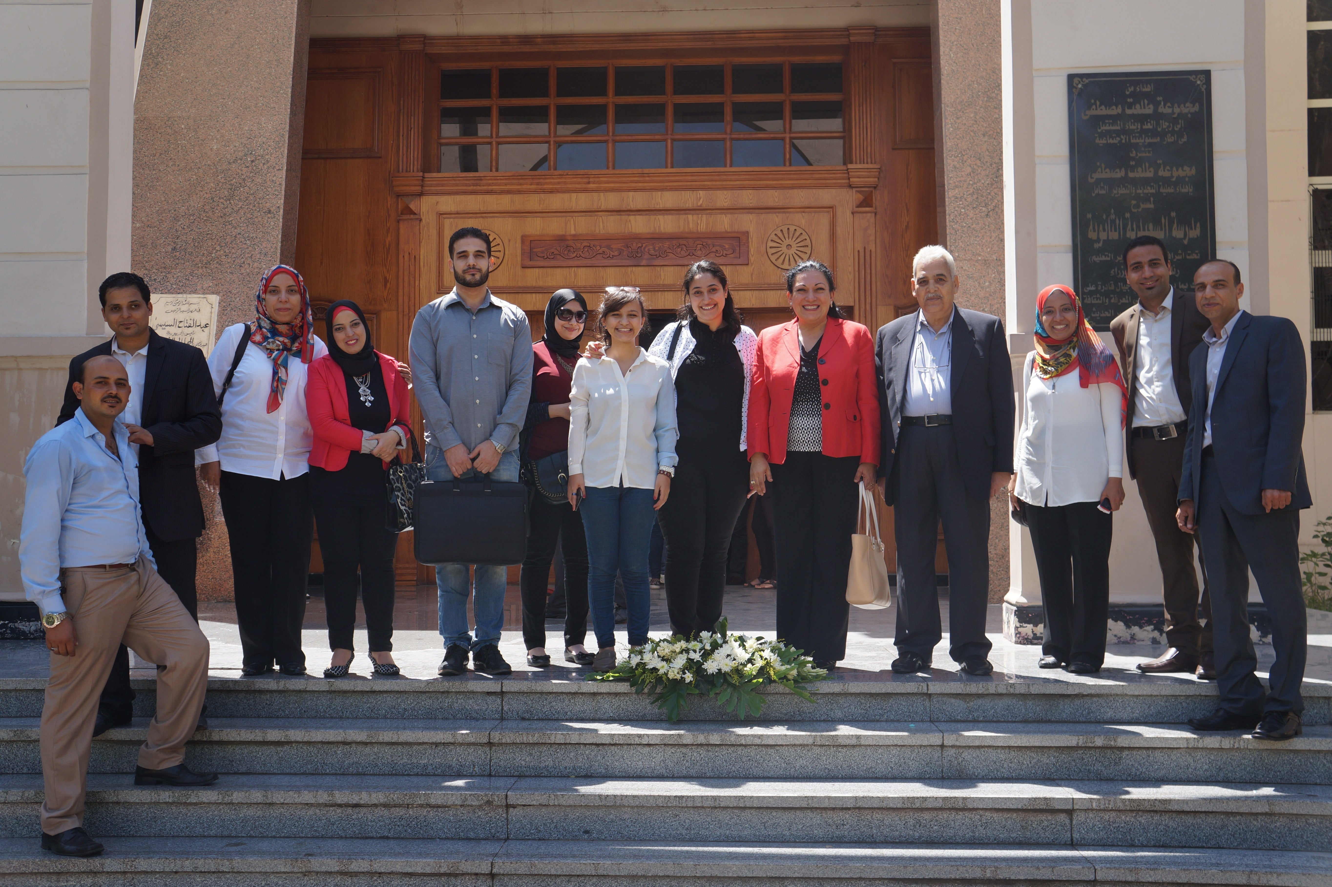 Bokra Beki Giza Initiative 2