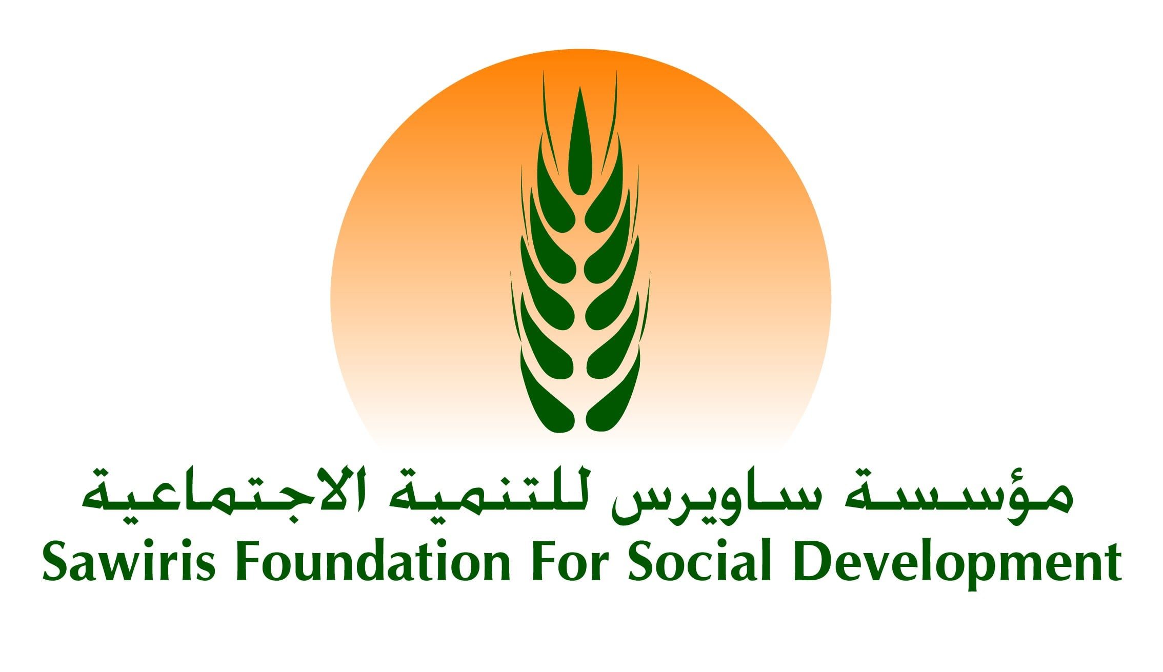 Egyptian Association For Educational Resources 28