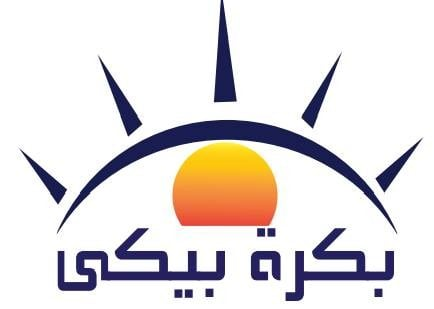 Egyptian Association For Educational Resources 9