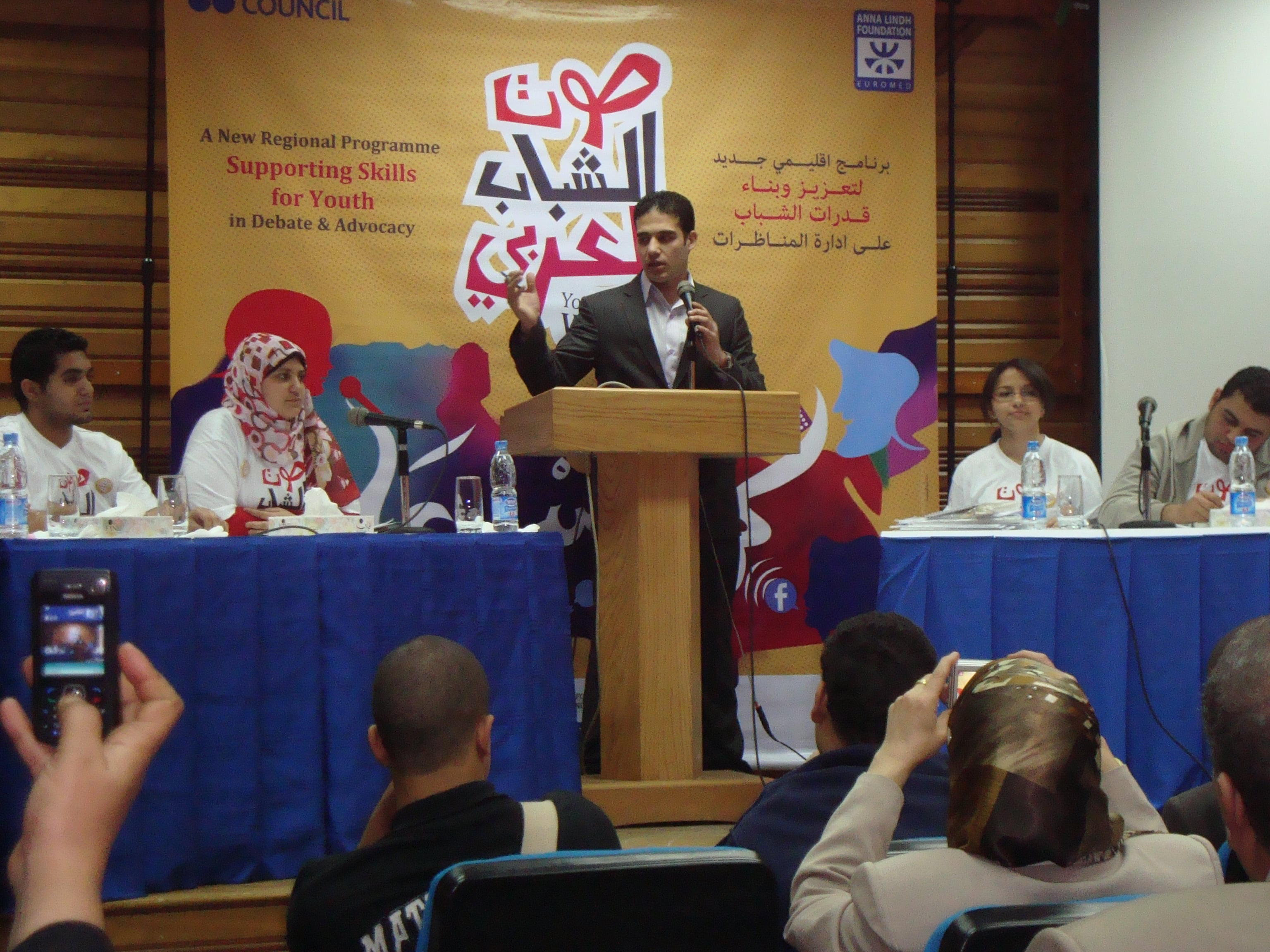 Young Arab Voices 4