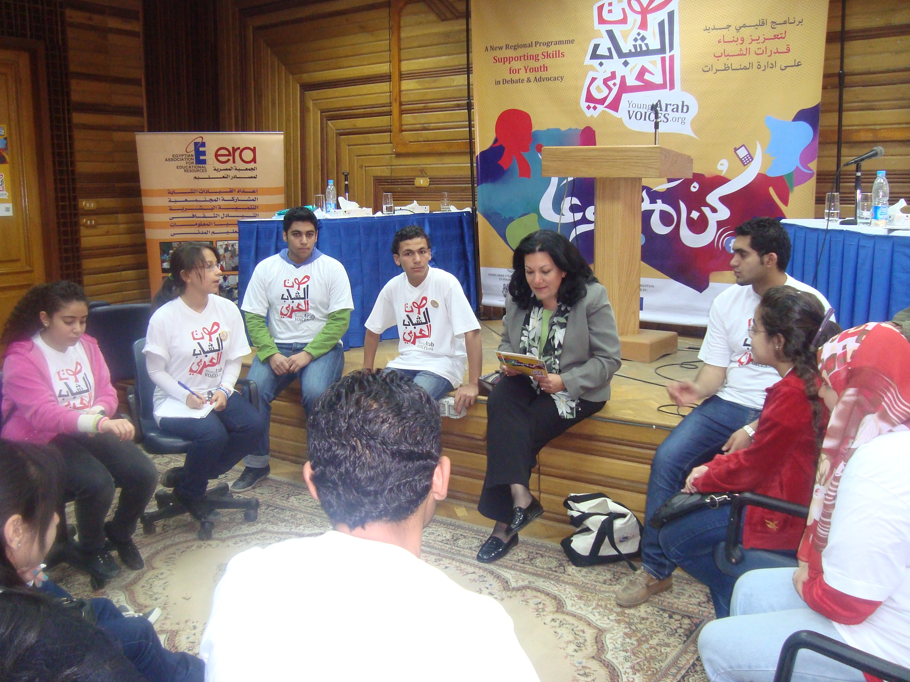 Young Arab Voices 5