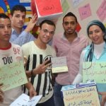 """Mostakbalna Fe Edeena (Empowering Youth – """"Our Future is in Our Hands"""") 4"""