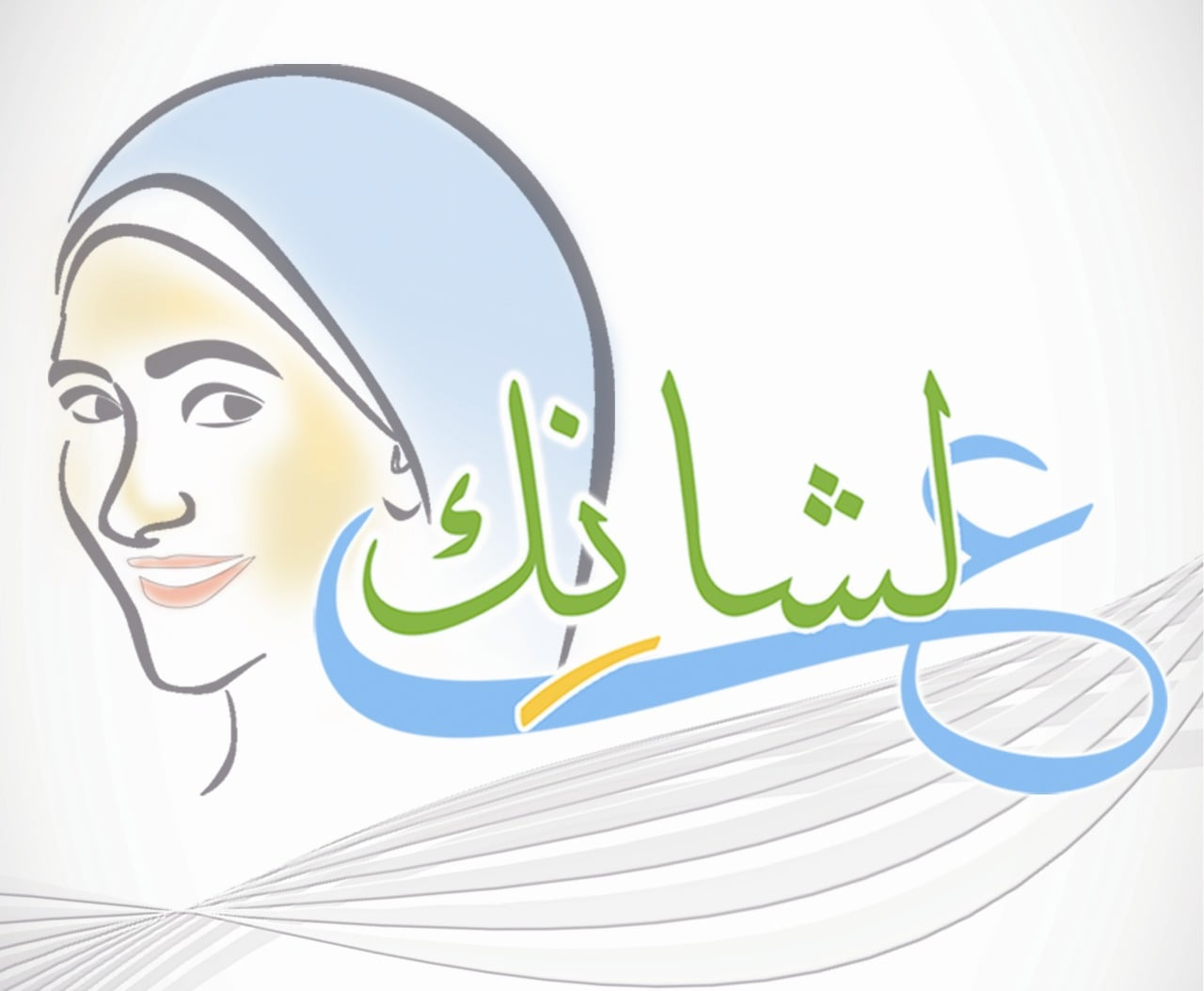 Egyptian Association For Educational Resources 19