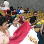 iEARN International Conference Brazil 1