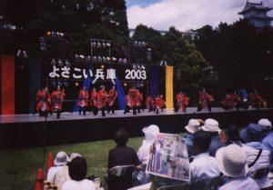 iEARN International Conference, Japan 8