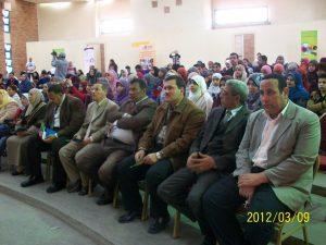 "YESP Closing Ceremony ""Alexandria"" 15"