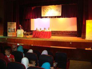 "Alashanek Closing Ceremony ""Bani Sweif"" 3"