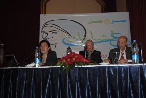 "Alashanek Closing Ceremony ""Cairo"" 13"