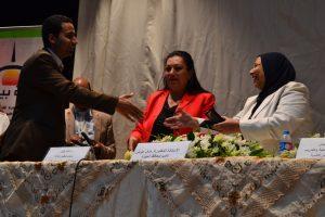"Bokra Beky Closing Ceremony ""Giza"" 15"
