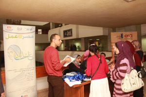 "Alashanek Closing Ceremony ""Assiut"" 5"