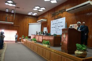 "Alashanek Closing Ceremony ""Assiut"" 1"