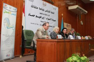 "Alashanek Closing Ceremony ""Assiut"" 16"