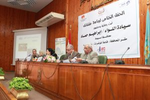 "Alashanek Closing Ceremony ""Assiut"" 15"