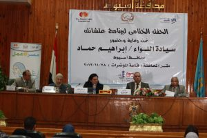 "Alashanek Closing Ceremony ""Assiut"" 12"