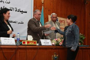 "Alashanek Closing Ceremony ""Assiut"" 11"