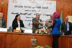 "Alashanek Closing Ceremony ""Assiut"" 10"