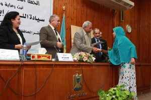 "Alashanek Closing Ceremony ""Assiut"" 9"